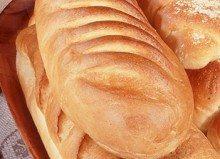 Сертификация хлебобулочный изделий