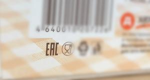 Маркировка знаком EAC