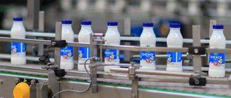 Разрешительная документация на молоко